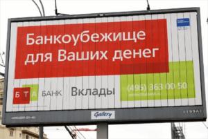 Эффективная реклама для финансов