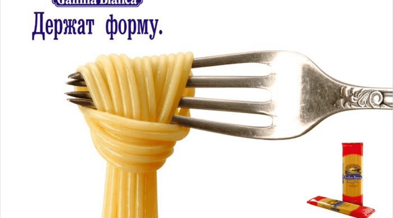 Эффективная реклама продуктов питания