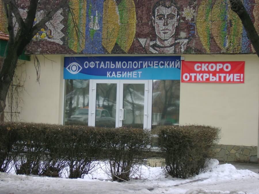 Мед. учреждения